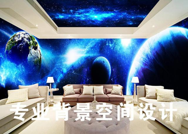 3D Photo Large Wallpaper Murals Decor Bedroom HD Beautiful Sky Universe Whole House Background Wall
