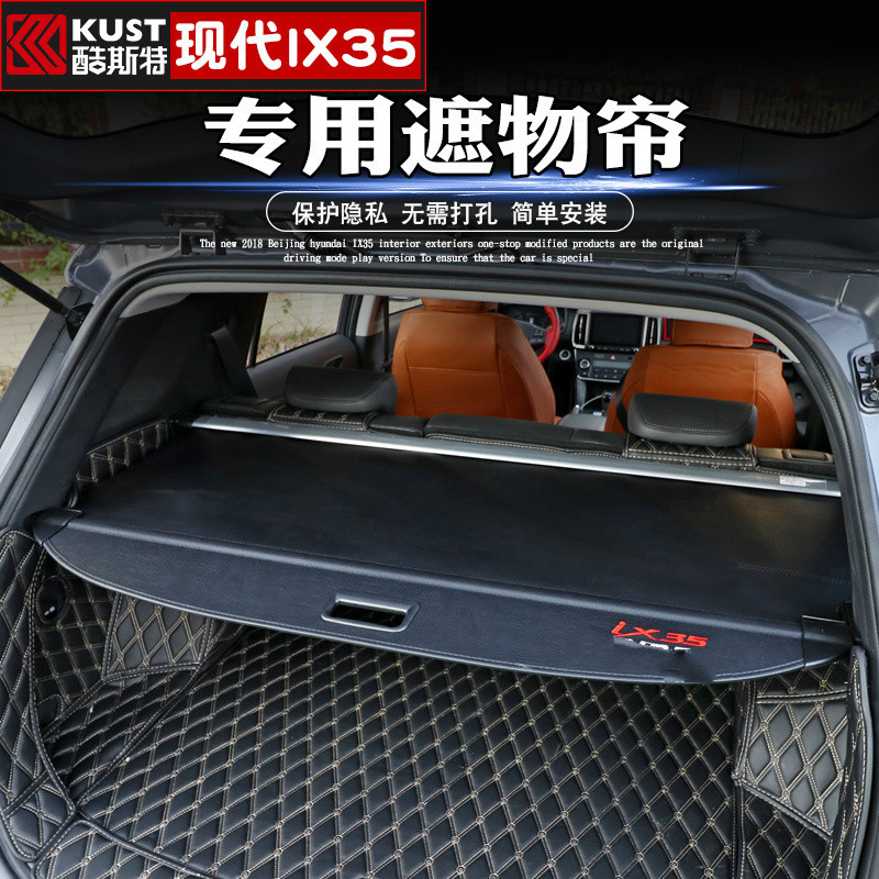 Rear Parcel Shelf Trunk Cover Material Curtain Rear Curtain Retractable Spacer Rear Racks For Hyundai IX35 2018 2019(China)