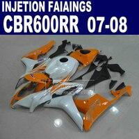 Injection fairings kits for Honda 600 RR F5 fairing set 07 08 CBR 600RR HRC CBR 600 RR 2007 2008 Yellow white motorcycle parts