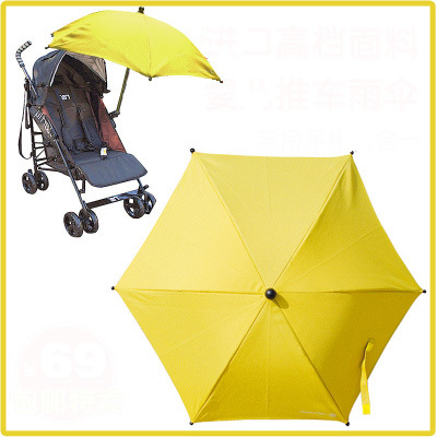 Excellent sun shade baby stroller sunshade Canopy Cover For prams and strollers car seat buggy pushchair Pram Car Sunshade Cover-in Three Wheels Stroller ...  sc 1 st  AliExpress.com & Excellent sun shade baby stroller sunshade Canopy Cover For prams ...