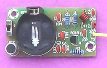 Simple FM FM wireless microphone parts electronic training DIY kit Kit