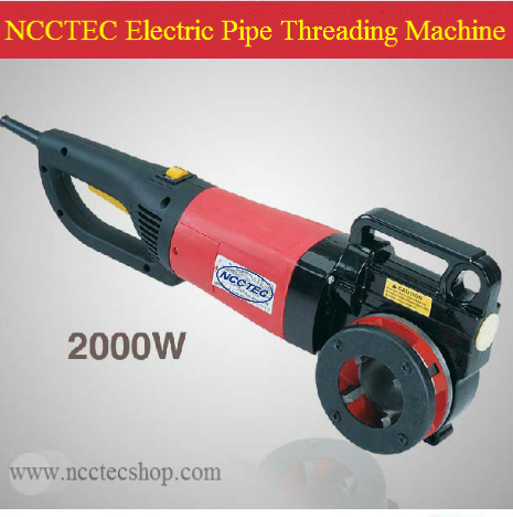Portable Electric Pipe Threading Machine | Make Screw Thread In The Steel Pipe Of DN15 DN20 DN25 DN32 DN40 DN50 | 7KG 2.5HP