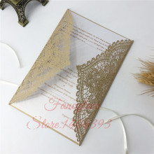 50pcs/lot Lace Wedding Invitations Card Laser Cut Rose Flower Greeting Kits Bridal Shower Gift Event Party Supplies