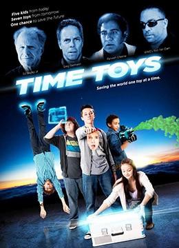 《未来玩具》2017年美国科幻电影在线观看