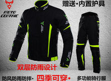 FREE SHIPPING For motorcycle pants off-road motorcycle ride jeans automobile race pants ghy