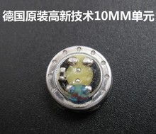 original funda 10mm DIY fever unit 10mm speaker, 28ohms 1pair=2pcs