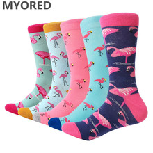 MYORED male socks 5 pairs/lot bright colorful mens crew cartoon funny bird pattern man casual dress Calcetines de hombre