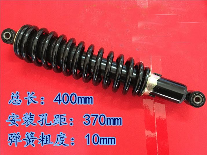 1PC 10mm spring 370mm Universal Shock Absorbers for Honda/Yamaha/Suzuki/Kawasaki/Dirt bikes/ Gokart/ATV/Motorcycles and Quad.