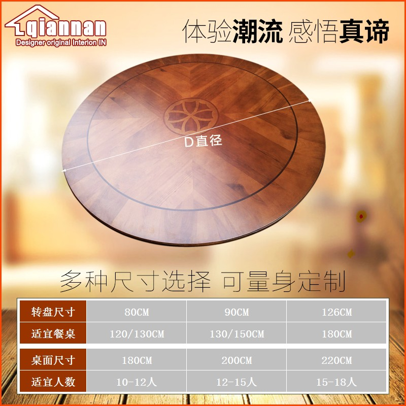 Solid Oak Wood Quiet Smooth Lazy Susan Rotating Tray Dining Table Swivel Turntable Plate_0003