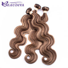 P4-27 Brazilian Body Wave Hair Bundles 100% Human Hair Weave 3/4pcs BEAUDIVA Remy Hair Extension 10-24''(China)