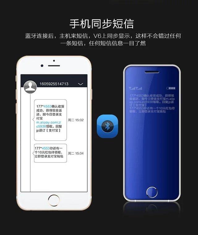 ULCOOL V6 telefon s super mini ultratnom karticom Luksuzni MP3 - Mobiteli - Foto 4