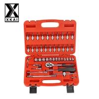 XKAI TOOLS 46pc Spanner Socket Set Car Repair Tool Ratchet Wrench Set Torque Wrench Combination Bit