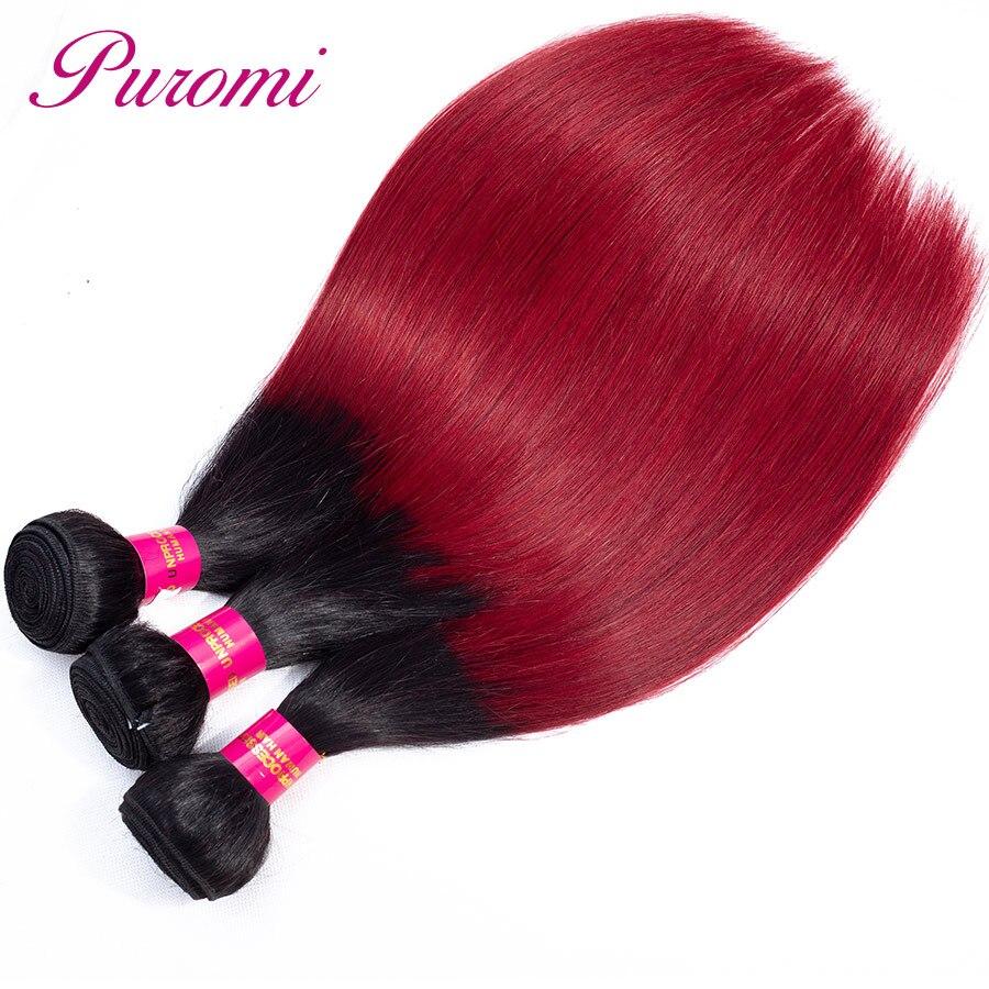 Puromi Brazilian Straight Weave Hair 3 Bundles Ombre Human Hair 1b burgundy Red Hair Bundles Hair