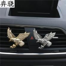 Exquisite Eagle Automobile styling decoration Perfume clip Mens car air freshener Air Conditioning Car perfume