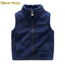 3a66d49a9 Popular Kids Fleece Vest-Buy Cheap Kids Fleece Vest lots from China ...