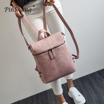 c5965206a78f Product Offer. Женский рюкзак из искусственной кожи, сумка с заклепками,  повседневные простые ...