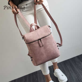 Women's PU Leather Backpack Rivets Bag Casual Simple Double Shoulder Student Backpack Fashionable Large Capacity Travel Bag ZK29 - DISCOUNT ITEM  37% OFF All Category