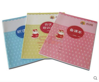 High Quality Cheap Professional Customized Coloring A3 / A4 / A5 / A6 Magazine / Catalogue / Book / Brochure Printing