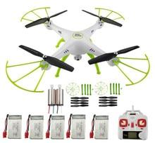 SYMA New X5HW FPV RC Quadcopter 2.4G remote control airplane remote control aircraft WIFI camera drone