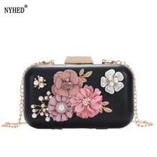 NYHED Women Dinner Evening Clutches Fashion Flower Chain Handbag Female Wedding Clutch Pouch