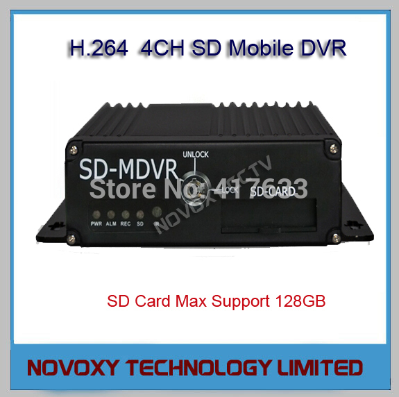 Free Shipping 4CH 4-Channel H.264 Mobile Vehicle DVR SD Card Storage Car Digital Video Recorder Audio Video Bus Driving Recorder  free shipping 4 ch 4g gps vehicle car dvr kit h 264 g sensor mobile dvr pc phone real time view duty cctv camera for car truck