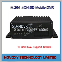 Free Shipping 4CH 4 Channel H 264 Mobile Vehicle DVR SD Card Storage Car Digital Video