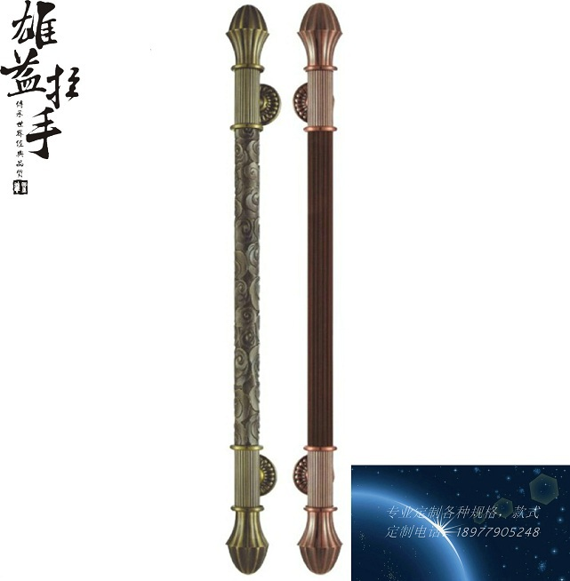 Modern Chinese antique carved door handle / glass door bronze doors Handle / European door handle antique carving door handle modern european bronze door of the box leaves the door handle chinese handle
