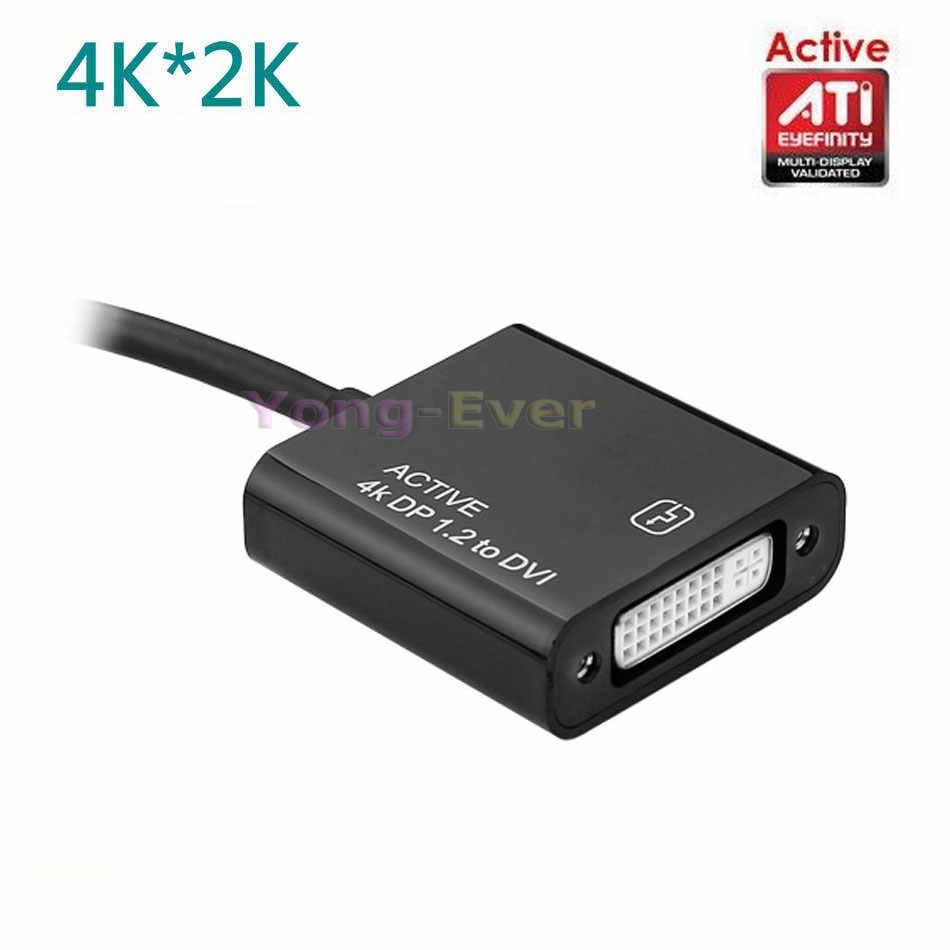 2019 نشط ATI Eyefinity HD 4 K البسيطة موانئ دبي DisplayPort 1.2 الذكور إلى DVI الإناث الفيديو الصوت HDTV محول محول رصد متعددة
