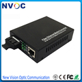 Медиаконвертер Megabit Ethernet, 100 МБ/с./с, мультимодовое волокно SC, 10/100Base-TX до 100Base-FX, до 2 км