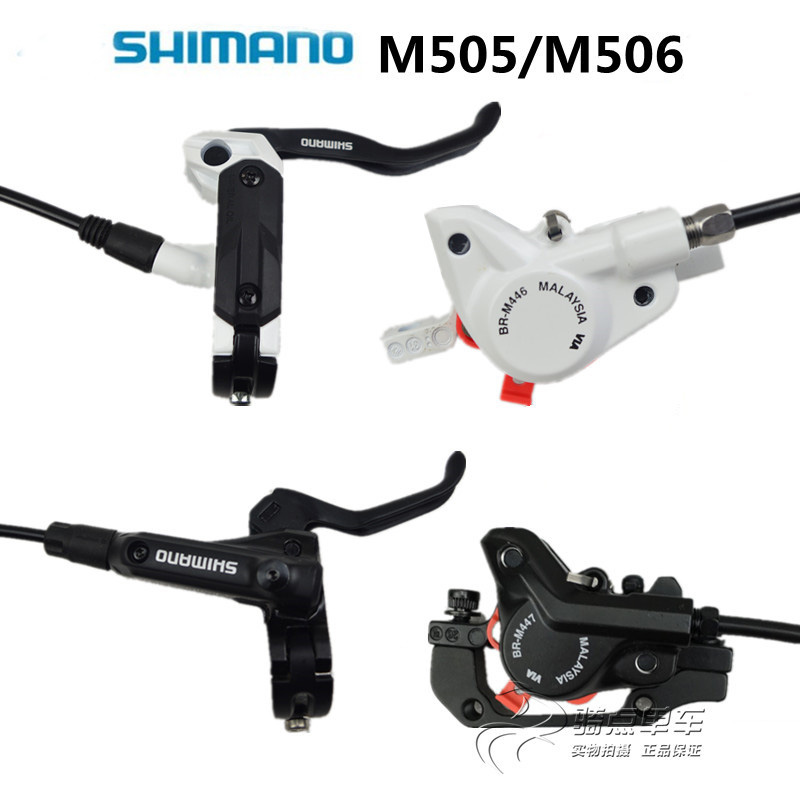 SHIMANO BL-M505/506 + M447 MTB Bicycle Hydraulic Disc Brake Bicycle Disc Brake Mountain Bar Parts Free Shipping 2018 anima 27 5 carbon mountain bike with slx aluminium wheels 33 speed hydraulic disc brake 650b mtb bicycle