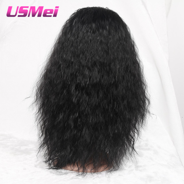 24″ Black and Brown Cosplay Wig