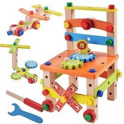 Монтессори для детей, деревянный сборный стул, игрушка для ребенка, Ранние развивающие игрушки, дизайн стула, инструмент для разборки для ма...