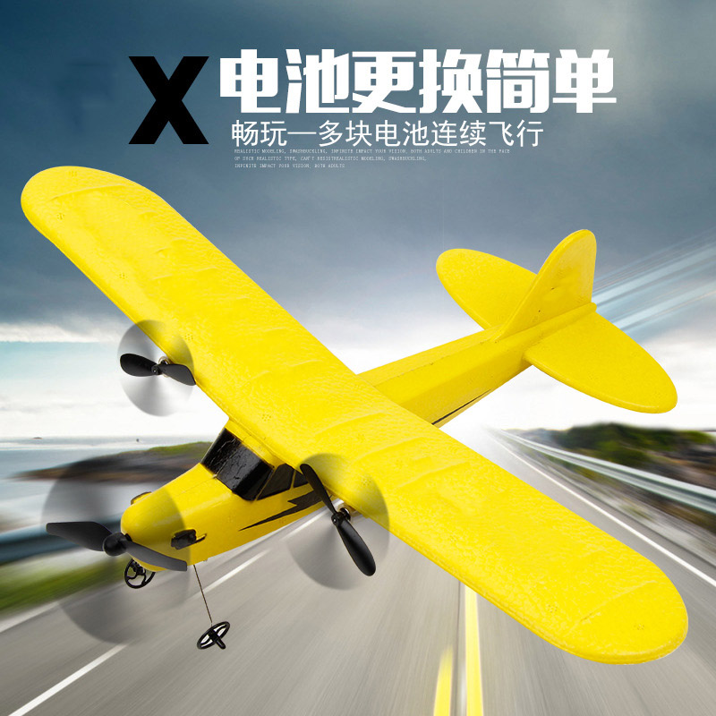 New LIXIANG discount RC