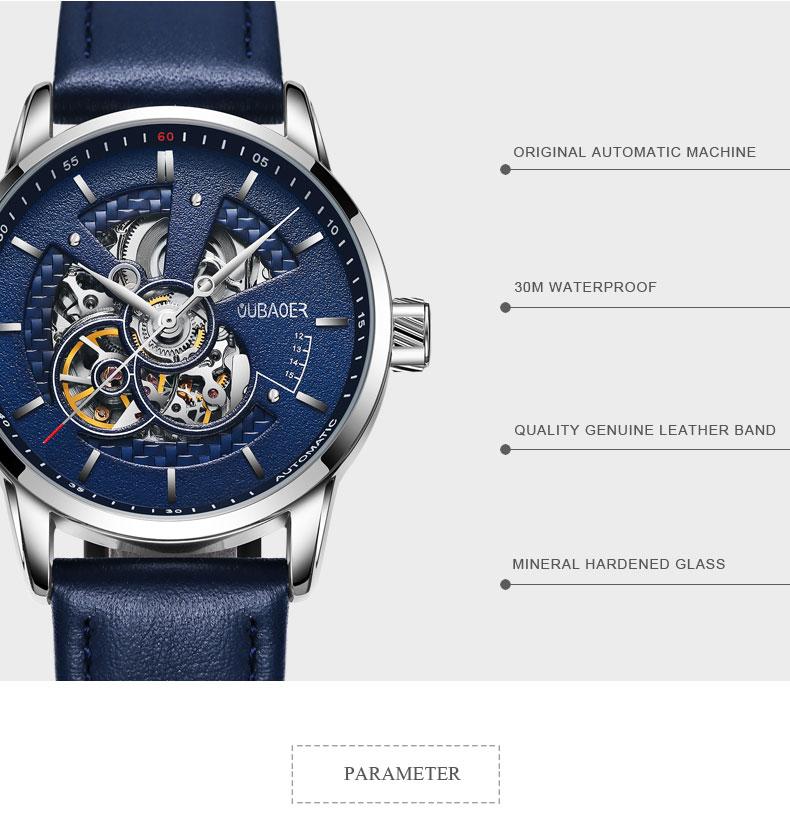 2017 relógio mecânico automático homens OUBAOER marca