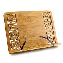 HOT Reading Rest Cookbook Stand Holder, Middle Size, Foldable Tablet Cook Book Stand Bookrest with Adjustable Backing & Elegan