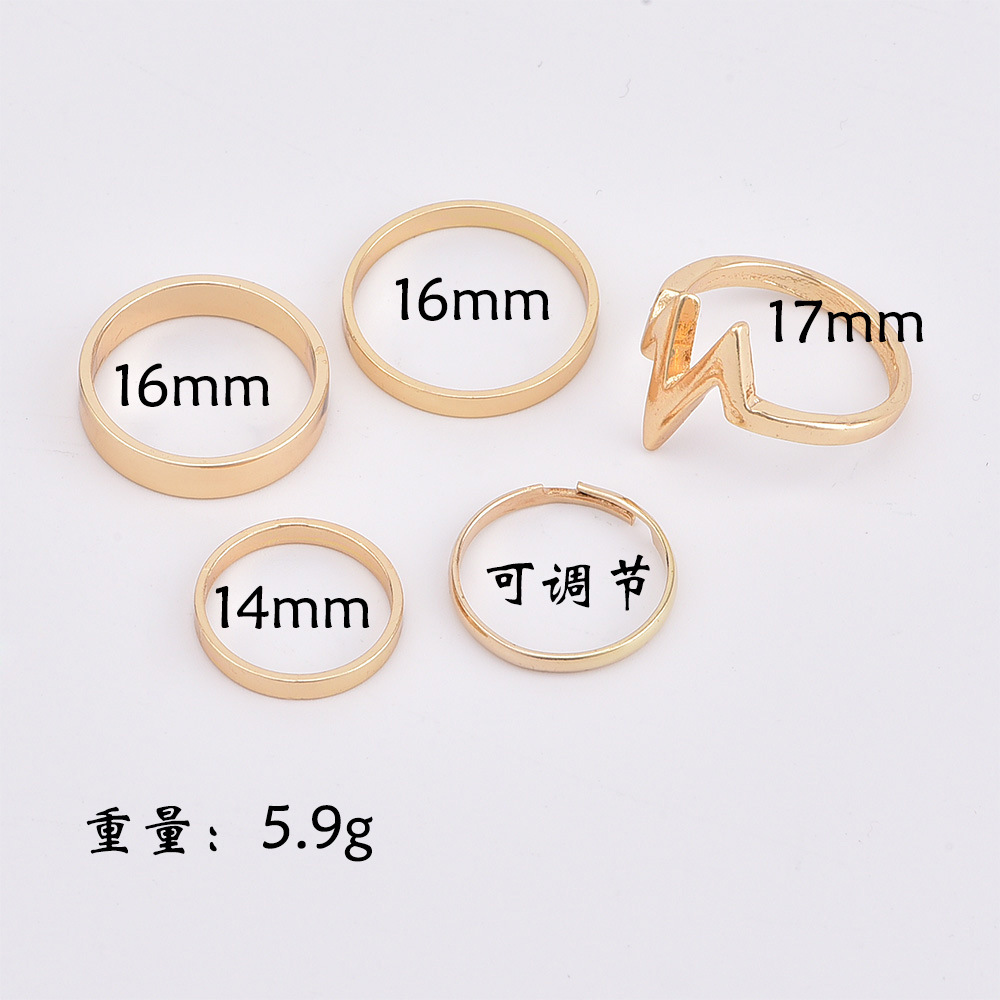 women's ring 5 piece set  4
