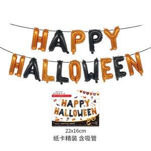 Image 5 - 14 adet cadılar bayramı balon mektup setleri mutlu cadılar bayramı partisi süslemeleri alüminyum folyo balon kitleri/lot ortam sahne düzeni