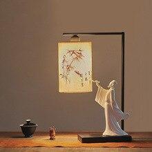 Поэтессы, пишущие каллиграфические лампы, прикроватные настольные лампы в китайском стиле для спальни, настольные лампы для гостиной, новинка, настольные лампы