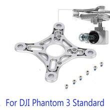 Вибратор ABS амортизирующая пластина амортизирующая доска для защиты камеры для DJI Phantom 3 Стандартный Радиоуправляемый Дрон вертолет
