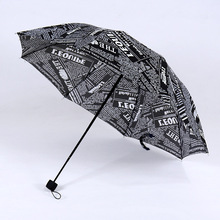Oil Painting Newspaper Pattern Rain Umbrella Windproof Travel Men Three Folding Metal Compact Women