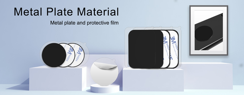 铁片+保护膜