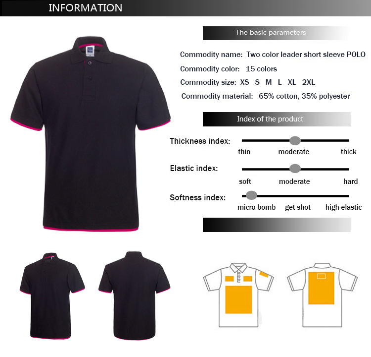 Brand New Men's Polo Shirt High Quality Men Cotton Short Sleeve shirt Brands jerseys Summer Mens polo Shirts 17