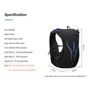 Image 2 - AONIJIE C950 5L Advanced Skin Backpack Hydration Pack Rucksack Bag Vest Harness Water Bladder Hiking Running Marathon Race