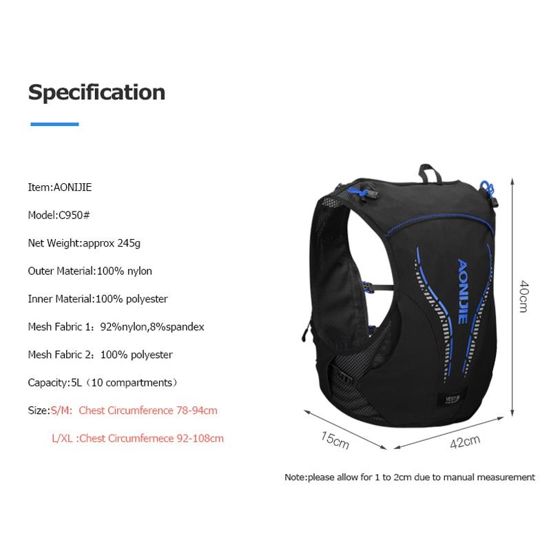 AONIJIE C950 5L sac à dos de peau avancé sac d'hydratation sac à dos gilet harnais vessie d'eau randonnée course Marathon course - 2