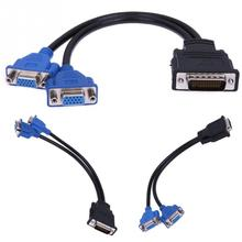 1 x 60 way Wholesale Y Splitter DMS 59 to Dual 15 pin VGA Cable Molex Display Adapter 59 pin LFH   male