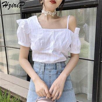 459581a2cc6b07c HziriP Горячие стильные летние повседневное элегантный голые плечи Твердые  Простой высокое качество для женщин белая рубашка