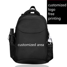 Backpack custom logo mens business female work picture customized printing laptop 15.6-inch shoulder bag backpack