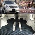 Envío libre de cuero pu impermeable alfombra del piso del coche para toyota alphard segunda generación 2008-2015 Vellfire JAC REFINE M6 RHD LHD
