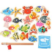 20 шт детская деревянная сумка Магнитная мультяшная морская рыболовная игрушка; развивающая игрушка Детские уличные игрушки подарок для мальчика девочки