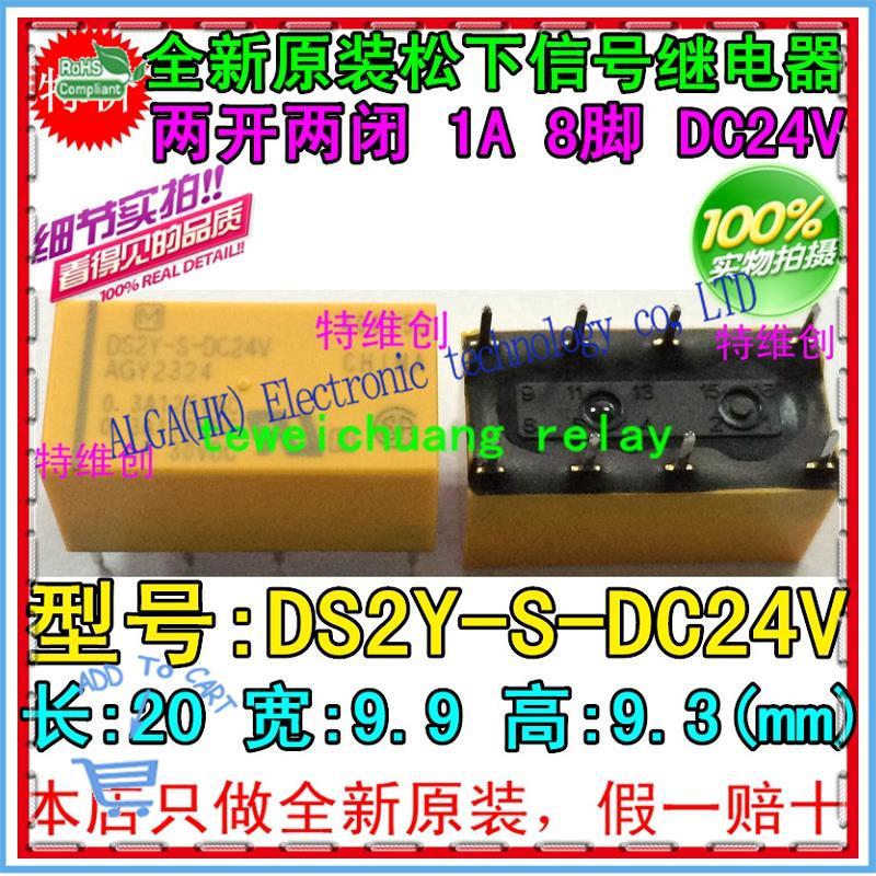 Подробнее о signal relay AGY2324 DS2Y - S - 24V DS2Y - S - 24 v AGY2324 signal relay agy2324 ds2y s 24v ds2y s 24 v agy2324